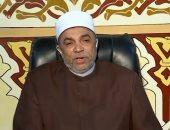 """شاهد..الأوقاف: الشيخ رسلان علق على قرار وقفه بـ""""نحن نسمع ونطيع ولى الأمر"""""""
