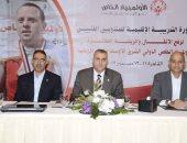 الأولمبياد الخاص الدولى يدعو مصر للمشاركة فى 4 دورات لأكبر المدربين