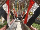 """""""التعليم"""": استعداد مميز بمدارس شمال سيناء للعام الدراسى الجديد"""