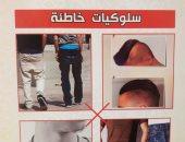 صور..البناطيل المقطعة والقصات الغريبة للشعر والسلسلة.. ممنوعة بجامعة الأزهر