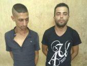 ضبط متهمين بالسرقة بالإكراه بمدينة نصر