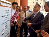 محافظ بنى سويف ونائب وزير التعليم يفتتحان أول مدرسة يابانية بالمحافظة