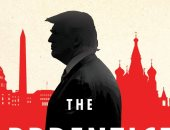 """ما الذى يقوله الكتاب؟.. """"المبتدئ"""" يكشف ما همس به بوتين فى أذن الرئيس الأمريكى"""
