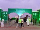 شاهد.. السعودية تتزين فى عيدها الوطنى باللون الأخضر
