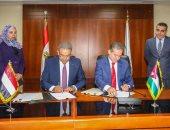البريد المصرى والأردنى يوقعان إتفاق بمجال التجارة الإلكترونية وتحويل الأموال