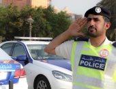 صور.. شرطة أبو ظبى تتزين بالعلم السعودى احتفالا باليوم الوطنى الـ88 للمملكة