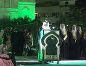 السفير السعودى بالقاهرة: المملكة تحتفظ لمصر بمكانة عظيمة على مر العصور
