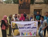 صور.. متطوعو متحف التحنيط بالأقصر يحتفلون باليوم العالمى للسلام