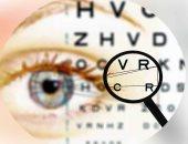فيديو معلوماتى.. كيف تكتشف الضعف البصرى عند الأطفال؟