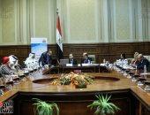 معهد التدريب البرلمانى ينظم برنامجا ترديبيا لوفد من أمانة مجلس النواب البحرينى