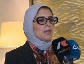 وزيرة الصحة: شركة أمريكية تمد مصر بعقار جديد لفيروس C للمراهقين