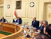 صور.. بدء اجتماع رئيس الوزراء بعدد من المستثمرين بحضور وزير التموين
