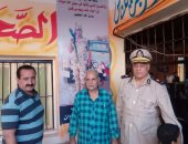 إطلاق اسم الشهيد محمد رشوان على مدرسة التقوى الابتدائية