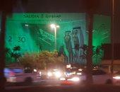 فيديو وصور.. المصريون يشاركون السعوديين فرحتهم بالعيد الوطنى