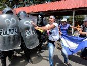 صور.. الآلاف بنيكاراجوا يشاركون فى مسيرة إحياء لذكرى الاحتجاجات ضد الرئيس أورتيجا