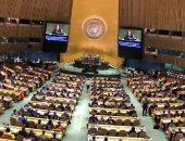 رئيس الدورة الـ73 للأمم المتحدة: روح مانديلا العظيمة حولت العنف إلى السلام