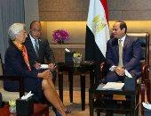 الرئيس السيسى يلتقى فى نيويورك بمديرة صندوق النقد الدولى