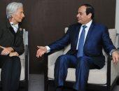 """مديرة صندوق النقد الدولى تهنئ السيسى بـ""""الإصلاح الاقتصادى"""" وتشيد بالمؤشرات"""