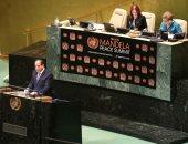 السيسى أمام الأمم المتحدة: القمة الحالية تدعو لإرساء قيم السلام العالمى