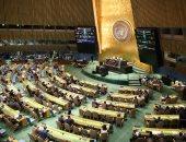 الولايات المتحدة بين قائمة الدول المتأخرة عن سداد المستحقات المالية للأمم المتحدة