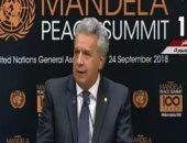 فيديو.. رئيس الإكوادور يشكر الأمم المتحدة على اهتمامهم بذوى الاحتياجات الخاصة