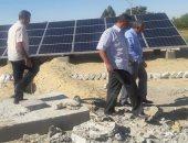 صور.. استكمال تشغيل الآبار بالطاقة الشمسية فى الوادى الجديد بتكلفة 60 مليون جنيه