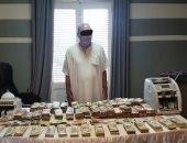 صور.. ضبط تاجر عملة وأسلحة نارية ومواد مخدرة بحوزة موظفين وعاطل بكفر الشيخ
