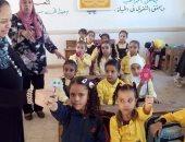 صور.. قطاع المعاهد الأزهرية يستقبل طلاب رياض الأطفال بالهدايا
