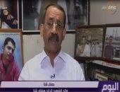 والد الشهيد الرائد هشام شتا: كنت شاهدًا على أحداث كرداسة (فيديو)