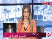 """باحث فى الشأن التركى: الرباعى العربى حجم دور """"الدوحة وإسطنبول"""" الإرهابى"""