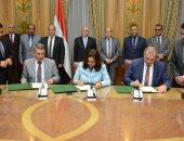 محافظ دمياط توقع بروتوكول مع وزارة الإنتاج الحربى لتطوير منطقة الصيادين