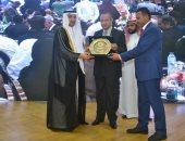 صور.. القنصلية السعودية بالسويس تقيم احتفالية بمناسبة اليوم الوطنى للمملكة