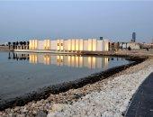متحف موقع قلعة البحرين يكشف القانون فى حضارة دلمون