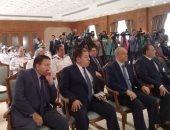 الداخلية توقع بروتوكول تعاون مع وزارة الصحة للقضاء على قوائم الانتظار