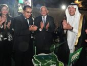 السفير السعودى يشكر رئيس البرلمان والوزراء لحضورهم احتفال اليوم الوطنى الـ88