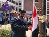 صور .. تنظيم مراسم تحية العلم فى حرم جامعة العريش