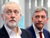 زعيم حزب العمال الاسكتلندى: سنعارض إجراء تصويت جديد على الاستقلال