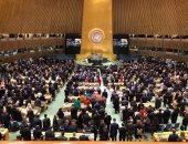 الخلاف يحبط خطط الأمم المتحدة لاجتماع افتراضي بشأن إيران
