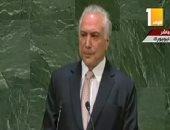الرئيس البرازيلى يجدد دعم بلاده لإقامة دولتين فلسطينية وأخرى إسرائيلية