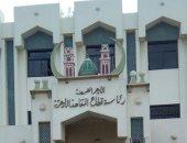 ننشر الخُطّة الدراسية للمرحلة الثانوية 2018/2019 والشعبة الإسلامية للأزهر