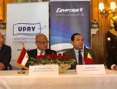 مصر تستضيف المؤتمر السنوى لاتحاد الشركات السياحية البلجيكية