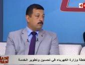 فيديو.. أيمن حمزة: العام المقبل سيشهد طفرة فى الكهرباء بقرى الصعيد