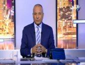 شاهد..أحمد موسى: الرئيس السيسى لم يطلب مقابلة أوباما بسبب دعمه للإخوان