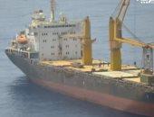 """يمنيون يحتجون على وجود سفينة إيرانية فى """"البحر الأحمر"""" يشتبه قيامها بنقل ألغام"""