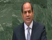فيديو وصور.. الرئيس السيسى: علينا الاعتراف بأن هناك خللا يعترى أداء المنظمة الدولية