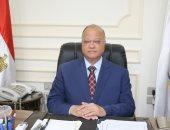محافظة القاهرة توافق على تعديل تخصيص أرض أملاك دولة لمجمع خدمات بالوايلى