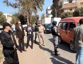 حملة لإعادة الانضباط بسوهاج تضبط 24 قطة سلاح وتنفذ 2078 حكما قضائيا