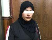 """ضبط """"مستريحة"""" جديدة جمعت 1.5 مليون جنيه من ضحاياها فى الإسكندرية"""