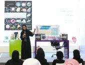 معرض العين للكتاب 2018 يناقش الرواية الإماراتية والعلاقات الثقافية السعودية