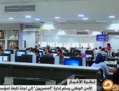 مكملين تضلل المشاهدين بفيديو لصالة تحرير اليوم السابع باعتبارها جريدة المصريون